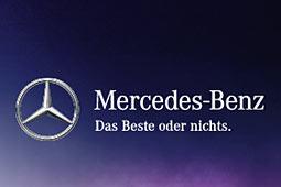 Neuer mercedes markenclaim das beste oder nichts archiv for Mercedes benz tagline